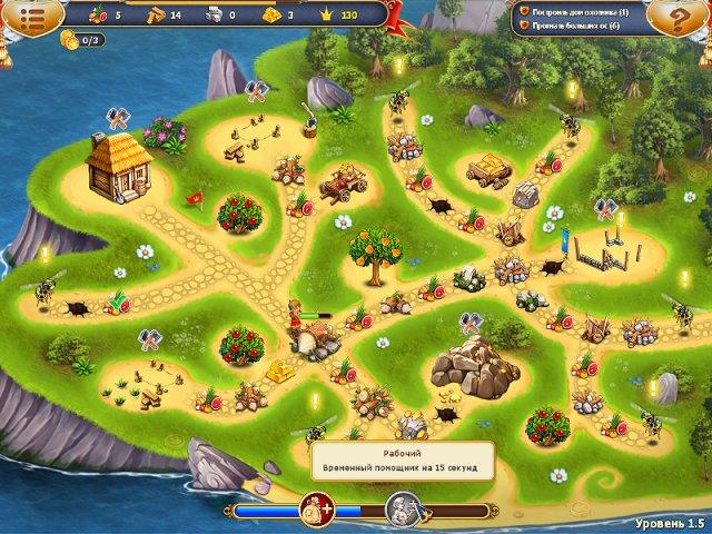 Сказочное королевство 3. Коллекционное издание скриншот 2