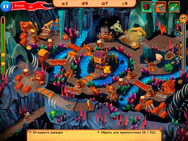 Робин Гуд. Слава Королю! Коллекционное издание скриншот 3