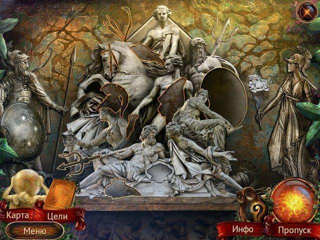 Искатели мифов. Наследие вулкана скриншот 2