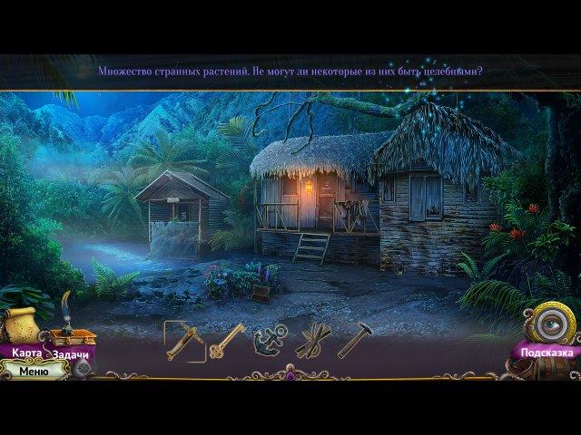 Неизведанные воды. Королевский порт скриншот 4