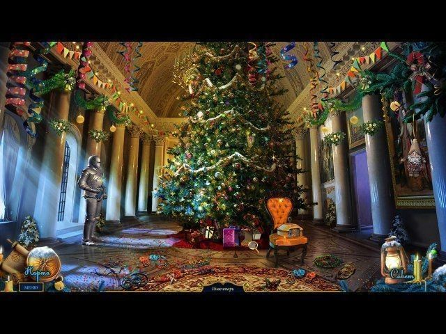 Рождественские истории. Щелкунчик