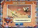Бесплатная игра Башни юрского периода скриншот 2