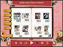 Бесплатная игра Праздничный пазл. День святого Валентина 4 скриншот 4