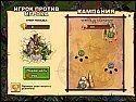 Бесплатная игра Войны джунглей скриншот 2