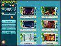 Бесплатная игра Рождественский Маджонг 2 скриншот 5