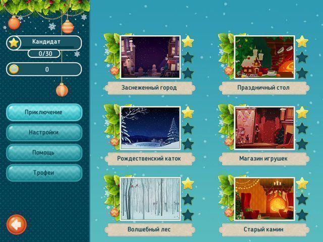 Рождественский Маджонг 2