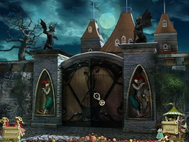 Puppet Show. Тайна Джойвиля
