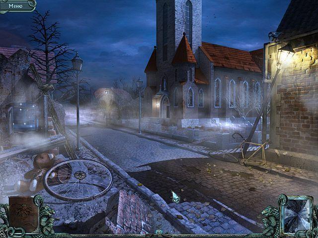 Гиблые земли. Город теней. Коллекционное издание
